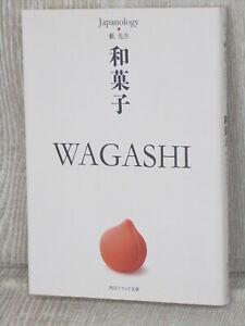 WAGASHI-Japanese-Traditional-Sweets-Art-Photo-Book-Pictorial-Maccha-Green-Tea-KD