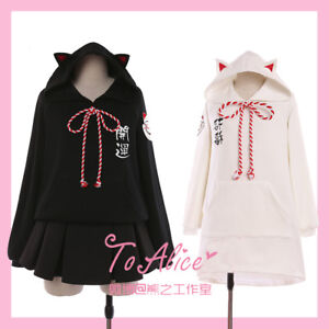 Fortune Cat Ears Embroidery Women's Winter Long Sleeve Hoodie Hooded Sweatshirt