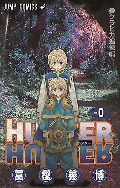 USED HUNTER × HUNTER VOL.0 THEATER LIMITED ANIME COMIC MANGA JAPAN RARE BOOK F//S