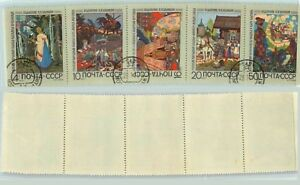 Russia-USSR-1969-SC-3666a-used-strip-of-5-f5512