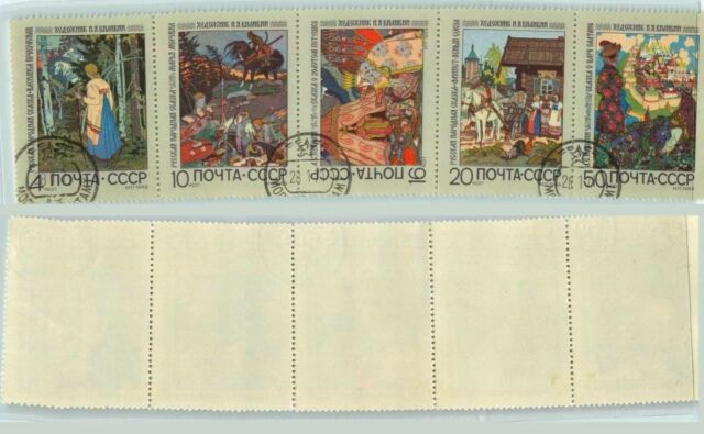 Russia USSR 1969 SC 3666a used strip of 5 . f5512