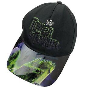 Twlight Zone Tower of Terror Ball Cap Hat Adjustable Baseball Disney