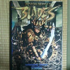 Intron-Depot-2-Blades-Masamune-Shirow-Anime-Manga-Art-Book