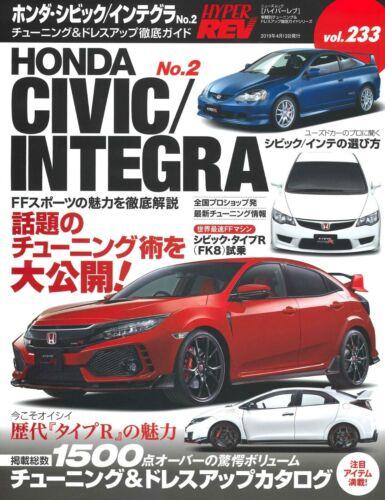 NEW HYPER REV HONDA CIVIC / INTEGRA No.2 Japan Car Tuning Dress Up Guide Book