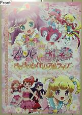 Everyone Shine Kirarin Star Live  Promotional Poster PriPara the Movie