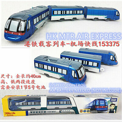 TOMY HONG KONG MTR AIRPORT EXPRESS PASSENGER MOTORIZED TRAIN 153375-USA SELLER