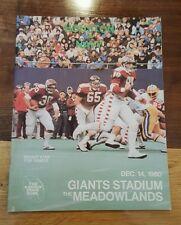 The Garden State Bowl Program - Houston vs Temple 12/14/80 - Giants Stadium