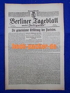 Complexé De Berlin Dealer (9.7.1917): La Déclaration Commune Des Parties-afficher Le Titre D'origine