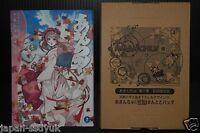 JAPAN Kozue Amano manga: Amanchu! vol.7 Limited edition