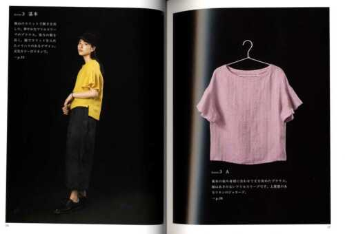 Beaux vêtements par Aoi Koda-Japonais Robe Motif Livre