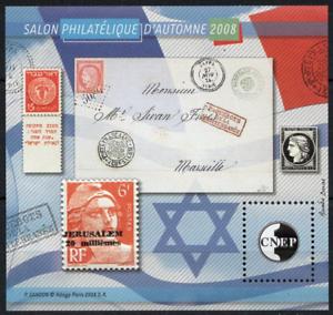 Timbre France Bloc Cnep N°52 Neuf** France - IsraËl Salon De Paris 2008 Les Consommateurs D'Abord