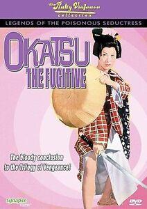OKATSU-FUGITIVE-DVD-Pinky-Violence-FACTORY-SEALED-NEW-1969-2007-Synapse-USA