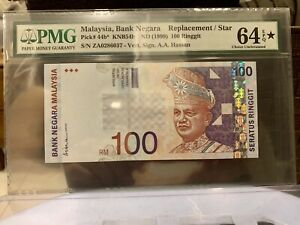1999-Malaysia-100-Ringgit-Replacement-Star-Choice-Uncirculated-PMG64-EPQ