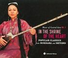 Various Artists - Music Of Central Asia, Vol. 7 (In The Shrine Of The Heart Popular Classics From Bukhara And Beyond/+2DVD, 2010)