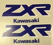 KAWASAKI ZXR750 ZXR750H ZXR750H1 ZXR750H2 PETROL TANK DECALS