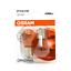 Osram-2x-581-PY21W-Delantero-Trasero-de-senal-de-vuelta-Indicador-intermitente-bombillas-BAU15S miniatura 1