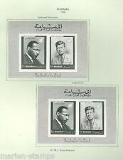 MANAMA  JOHN  KENNEDY &  MARTIN LUTHER KING, Jr. S/S PERF &  IMPRF  MINT LH