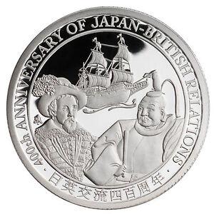 East-India-Company-400th-Aniversario-Japan-British-Relaciones-de-Plata-Moneda