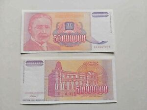 Lot of 5 Bank Notes from Yugoslavia 50 Million Dinara 50,000,000 Dinara