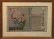 Japanische Seidenmalerei Erotik Akt Szene um 1900