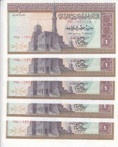 EGYPT 1 EGP 1977 P-44 SIG//IBRAHIM #15 LOT X5 UNC NOTES  *//*