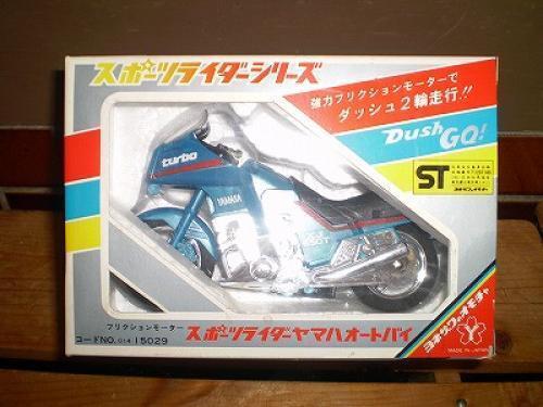 YONEZAWA Ymaha Motorcycle XJ650 Sports Rider
