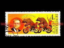 MOTO CIRQUE VALENTIN FILATOV OURS DOMPTEUR CCCP URSS Moto Timbre Stempel Stamp