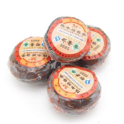 Orange Skin Peel Encapsulated Shu Puer Tea Chen Pi Ripe Pu-erh Tea P118