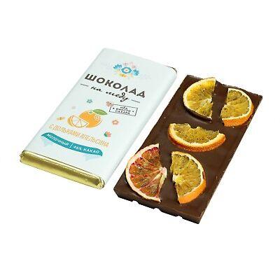Milk Chocolate Orange Organic Sugar Free Honey-Based Natural 70 g