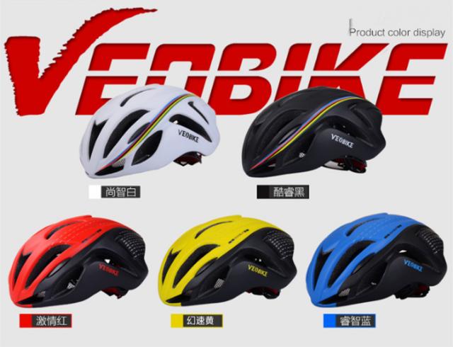 Colorful ROCKBROS Ultralight Cycling Road Bike MTB Helmet with Light Size49-59cm