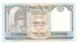 Nepal-10-rupees-1985-1987-FDS-UNC-Pick-31-a-firma-12-Lotto-3055