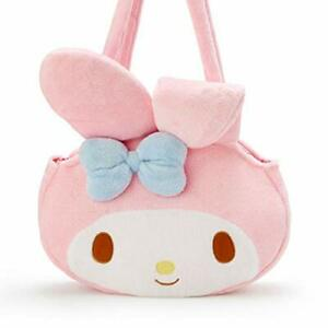 Sanrio My melody purse