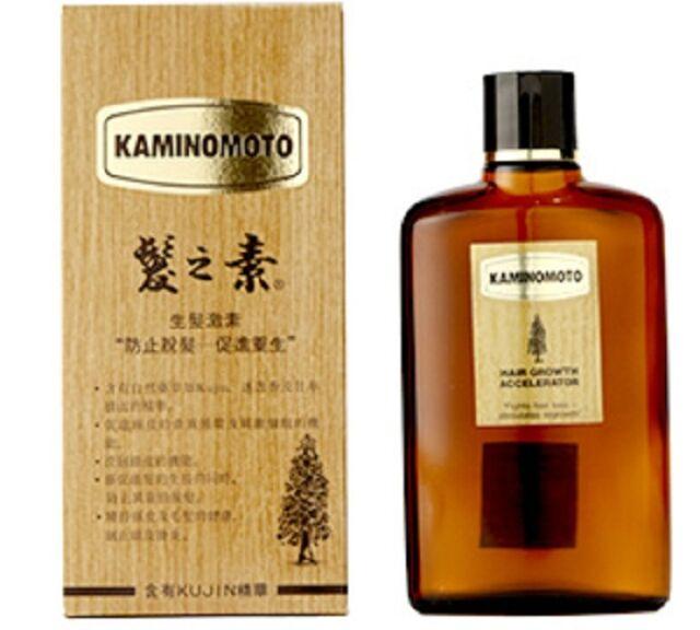 KAMINOMOTO Hair Treatment Growth Accelerator Anti loss 150mL NEW