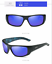 DUBERY Men/'s Sport Polarized Sunglasses Outdoor Driving Cool Windproof Glasses