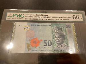 RM 50 OFFSET PRINTING ERROR / MBI SIGN / PMG 66UNC