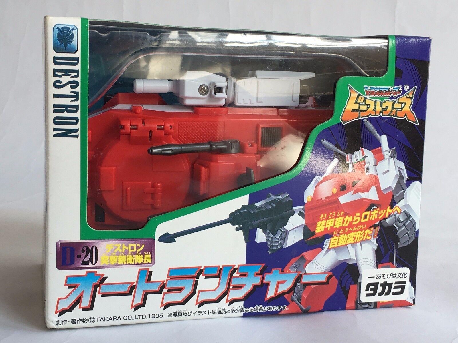 Japan Rare TAKARA Beast Wars Second D-20 Auto Launcher Action Figure MISB