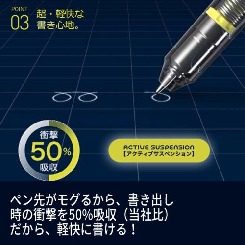 Pilot Mechanical Pencil Mogulair Mechanical Pencil Black Body 0.3mm