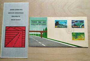 1983-Malaysia-Opening-of-East-West-Highway-FDC-Kuala-Lumpur-postmark-Lot-B