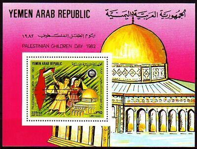 Mittlerer Osten Yemen 1982 ** Bl.229 Kinder Children Palästina Felsendom Dome Of The Rock Gute Begleiter FüR Kinder Sowie Erwachsene Jemen