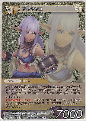 Final Fantasy TCG Promo Card Emperor PR-101 Premium Foil Version Japanese