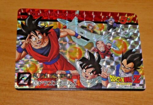 DRAGON BALL Z CARDDASS RARE SPECIAL CARD PRISM CARTE 1 MADE IN JAPAN MINT NEUF