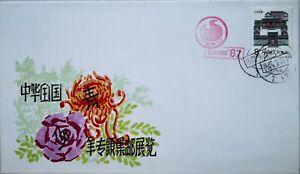 China-FDC-1987