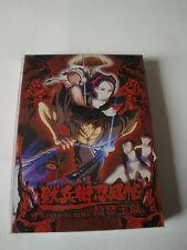 Ninja Scroll DVD Box