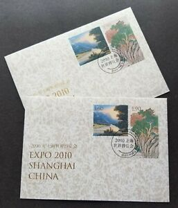 [SJ] Liechtenstein China Shanghai Expo 2010 Tree Mountain Temple FDC perf imperf