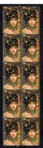 KATE-BUSH-STRIP-OF-10-MINT-UK-MUSIC-VIGNETTE-VIGNETTE-STAMPS-4
