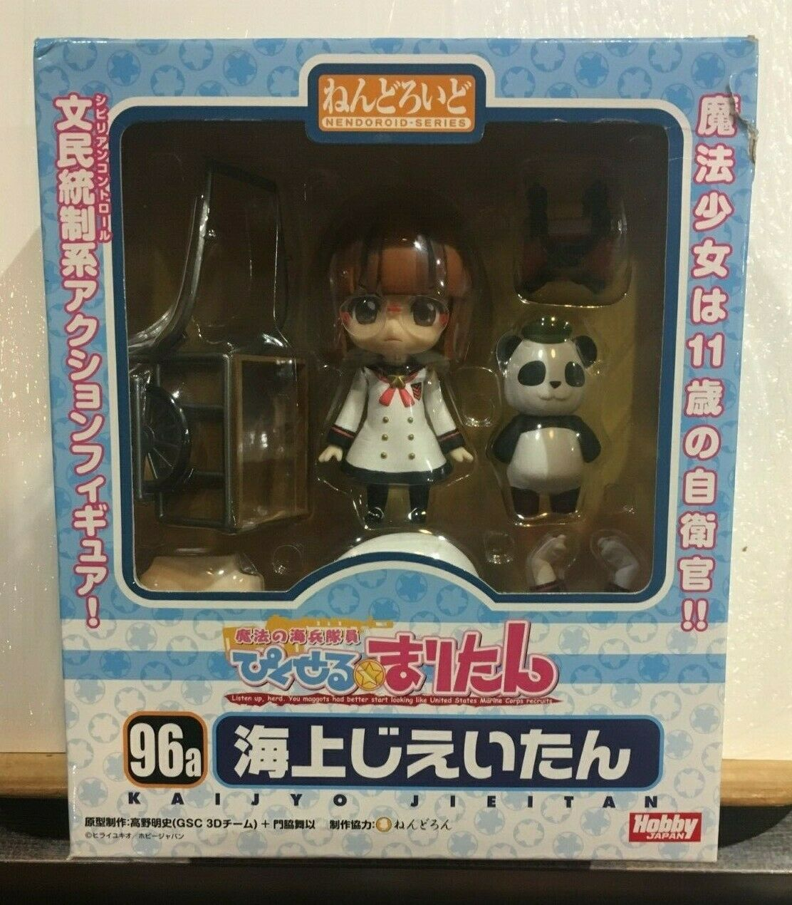 Nendoroid 96a Kaijyo Jieitan Magical marine pixel Good Smile Company JAPAN