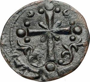 JESUS-CHRIST-Class-I-Anonymous-Ancient-1078AD-Byzantine-Follis-Coin-CROSS-i84296