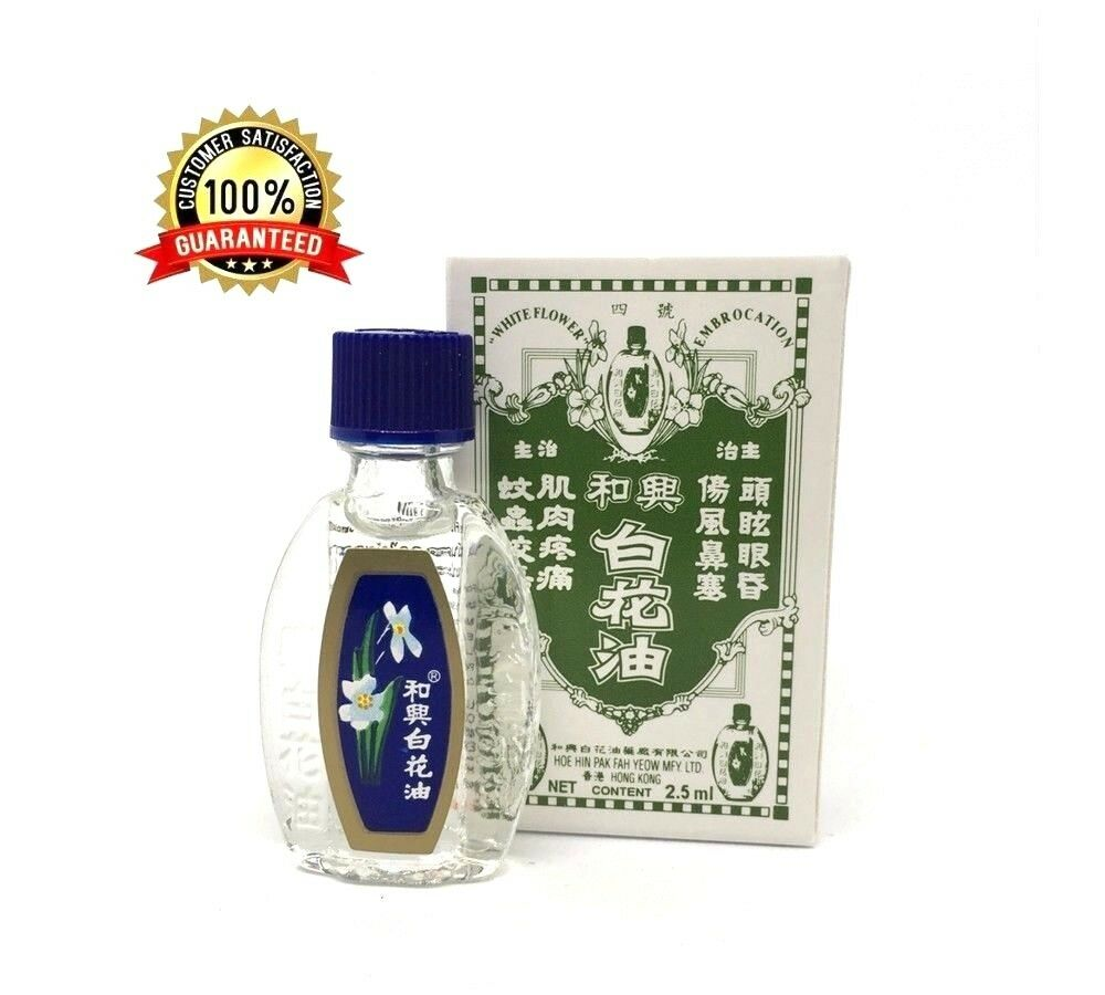 6x 5 Ml White Flower Oil Hoe Hin Embrocation Pak Fah Yeow Analgesic
