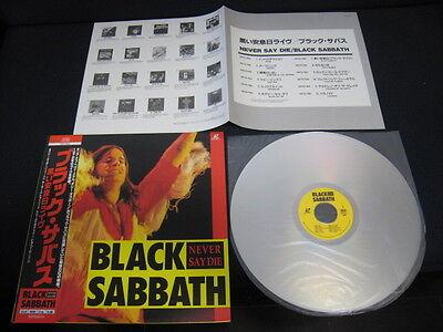 Black Sabbath Never Say Die Japan Laserdisc With Obi Ozzy Osbourne Ld Laser Ebay