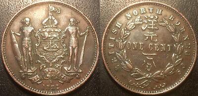 British North Borneo Malaya 1 Cent 1882 H Birmingham Km